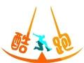 荆州市24小时跑腿服务有限公司(其他非正规)