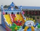 儿童乐园 大型充气滑梯 海洋世界 厂家直销