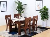 实木餐桌 纯实木家具来佰木铭匠家具团购会