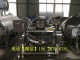 直销夹层锅 不糊锅的炒锅 优质夹层锅生产厂家 鼎力机械