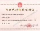 专利申请所需要的资料与费用