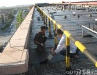 天津屋面防水补漏露台渗水漏水维修金龙防水工程公司