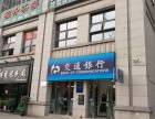 渝北区空港新城西区贝林动物诊所
