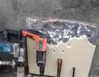 高立强力瓷砖粘结剂加盟