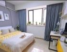 5-10天酒店公寓急租(每天120)