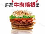 味味美汉堡加盟-0元加盟免费培训