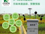 国标6要素大气网格化监测站