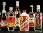 新浦区高价回收名烟名酒,冬虫夏草,老酒,洋酒,购物卡