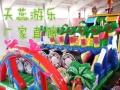 2016年新款儿童充气城堡充气滑梯等游乐设备天蕊游乐厂家直销