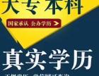 深圳网络大专学历在哪里可以报名2018年报名流程是怎样的?