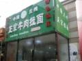 青岛大华合数码印刷有限公司