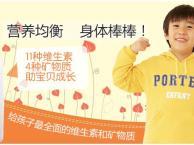 东莞虎门镇有安利产品出售吗虎门镇周边安利实体店地址电话