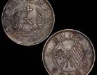 古玩古董私下交易钱币市场行情
