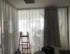 朝阳门窗帘定做(迪阳公寓窗帘和东中公寓窗帘订做)