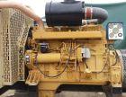 二手上海总厂300千瓦柴油发电机组转让