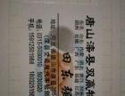 唐山滦县双赢物流有限公司