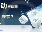 海南海口网络推广找海南百和信息技术