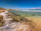 瓦努阿图移民,瓦努阿图护照,入籍费用,免签国家