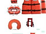 船用专业救生圈成人泡沫塑料救生圈2.5kg4.3kg厂家直销