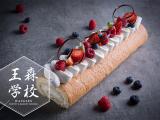 北京烘焙培训班多少钱-西点培训多久-王森面包培训机构
