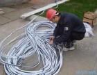 海南海口网络综合布线 安防监控系统弱电工程安装