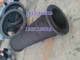 厂家直销大口径钢线吸砂管 橡胶排砂管 高耐磨抽砂管欢迎订购