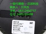 QC3.0快充识别IC+USB智能识别,FP6601Q