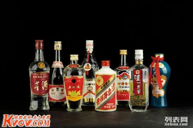 石景山回收人民大会堂茅台酒!古城回收红酒拉菲酒瓶茅台酒50年