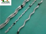 新疆預絞式導線全張力接續條國標品質發貨速度批發價