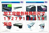 华腾网络机柜厂家专业供应- 电磁屏蔽机柜-服务器机柜