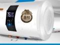还没用过的全新热水器40L 便宜卖