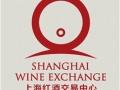 日发国际期货代理350一手日返,上海红酒微盘打包80起