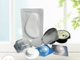 化妆品泡壳泡罩包装 化妆品泡壳泡罩包装厂家