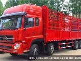 昆明长沙武汉货车出租6.8米9.6米13米拉货车
