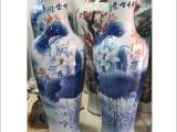 安徽合肥大型落地擺件 工藝品瓷器大花瓶 景德鎮花瓶現貨包送