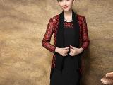 2015春装新款大码女装 合体短裙套装轻奢蕾丝刺绣两件套