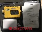 煤科院CD4(A)便携式多参数测定器