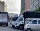 搬家 长途 短途 双排车搬家学生搬家个人搬工人搬家