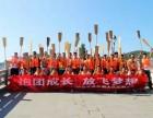 2017南京公司春季户外旅游拓展 户外骑行 户外休闲温泉