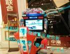 沈阳模拟赛车 模拟摩托车 打靶机等出售