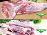 内蒙羊肉的另类吃法 冰煮羊