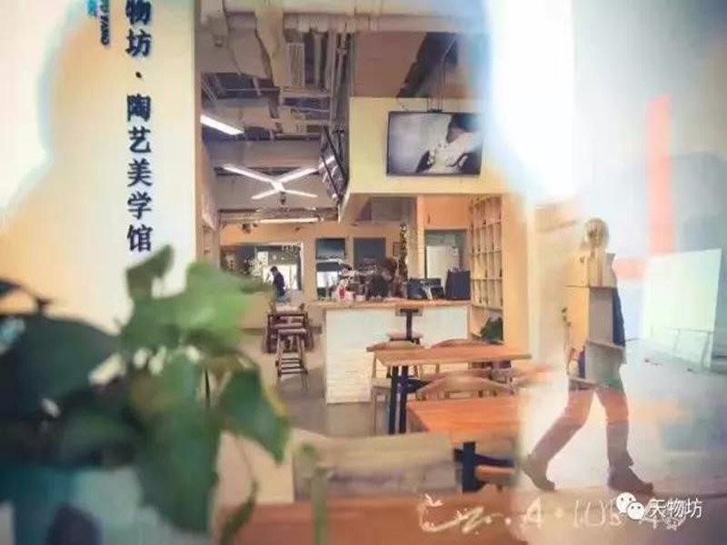 青岛陶吧加盟厂家 陶吧市场