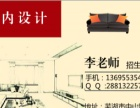 芜湖哪里有函授培训学校高起专 专升本哪里可以提升学历