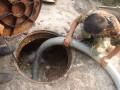 香山周边化粪池清理6255清理化粪池0532