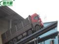 济南升降机厂家供应升降平台 简易货梯 高空作业平台 高空作业车