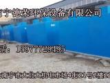 南宁医院污水处理设备,南宁一体式污水处理设备废金属污水处理