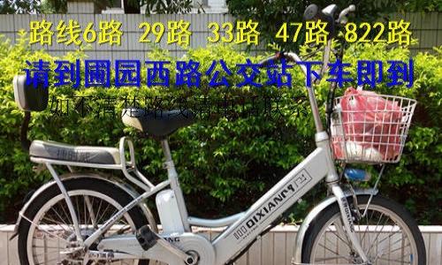 二手电动车60各种款式类型各种品牌喜德盛松吉爱玛九俊等都有电动车图片
