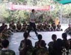 高效执行力训练营课程