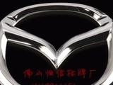 专业设计生产 车标牌 美式车牌照 欧式车牌框 车中网