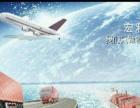 南昌[东湖]至全国各地大小设备及货物运输承接价格实惠